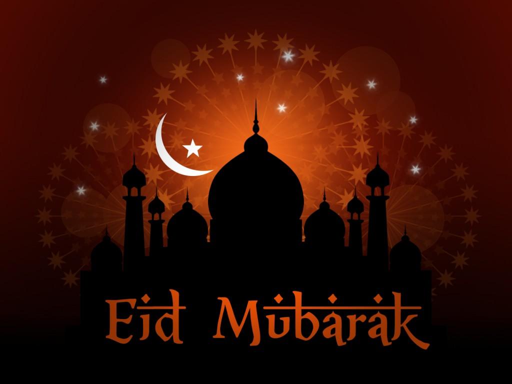 Eid-Sms-Bangla-3
